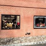Wine Chateau Metuchen